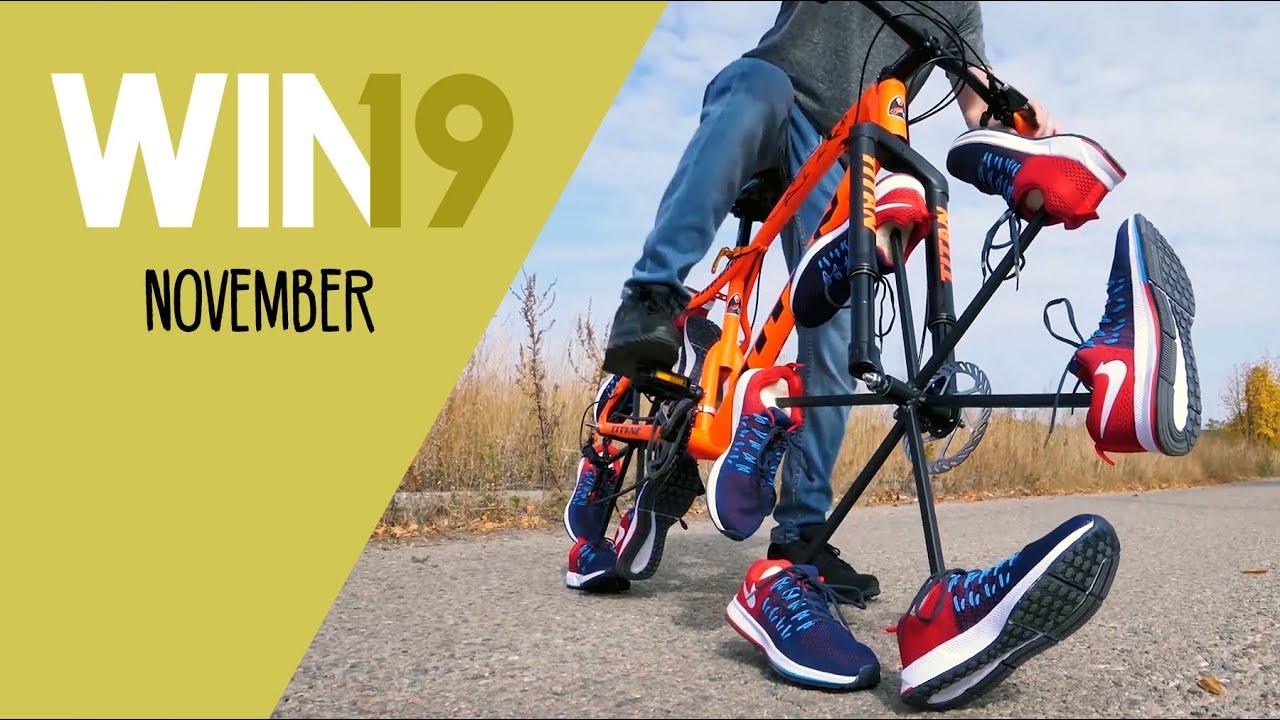 Win-Compilation November 2019